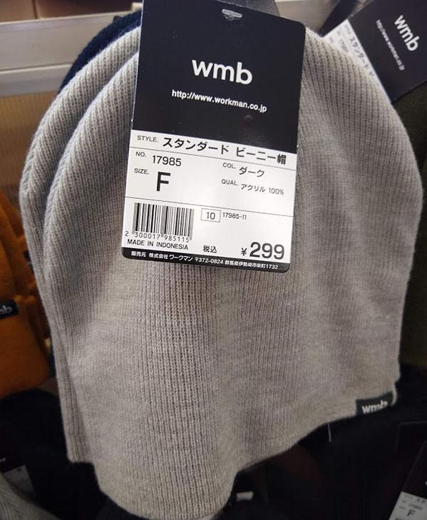 f:id:yamada0221:20191023102616j:plain