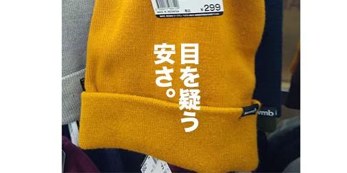 f:id:yamada0221:20191023121447j:plain