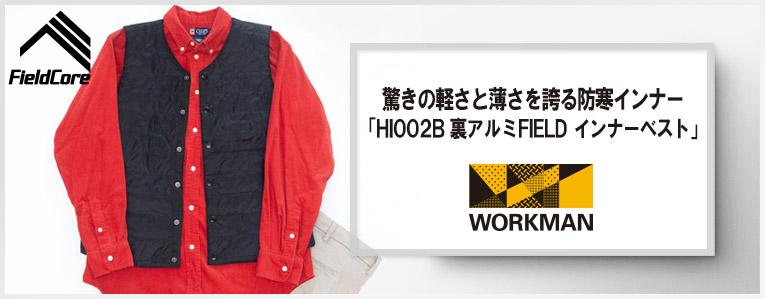 f:id:yamada0221:20191023121453j:plain