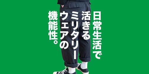 f:id:yamada0221:20191024152750j:plain