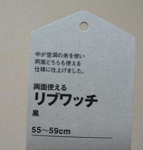 f:id:yamada0221:20191028142006j:plain