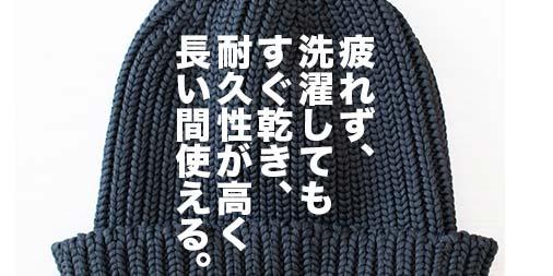 f:id:yamada0221:20191028142020j:plain