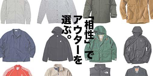 f:id:yamada0221:20191029160717j:plain