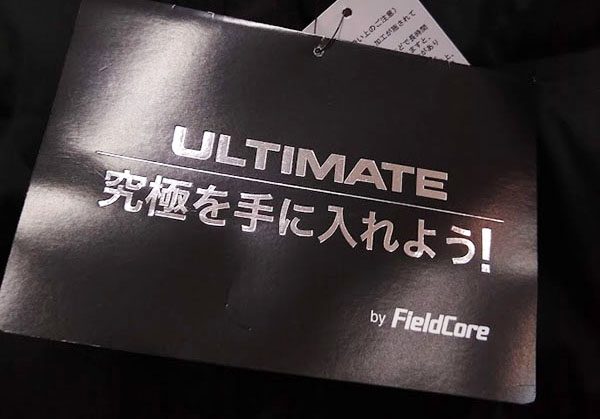 f:id:yamada0221:20191031101941j:plain