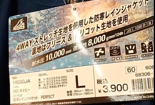 f:id:yamada0221:20191031102001p:plain