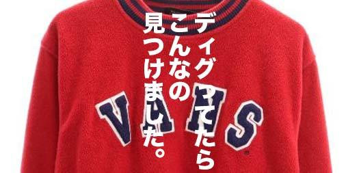 f:id:yamada0221:20191102000655j:plain