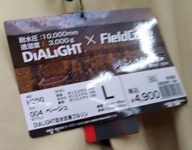 f:id:yamada0221:20191107111054j:plain