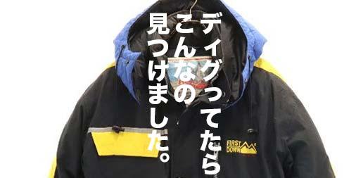 f:id:yamada0221:20191109111519j:plain