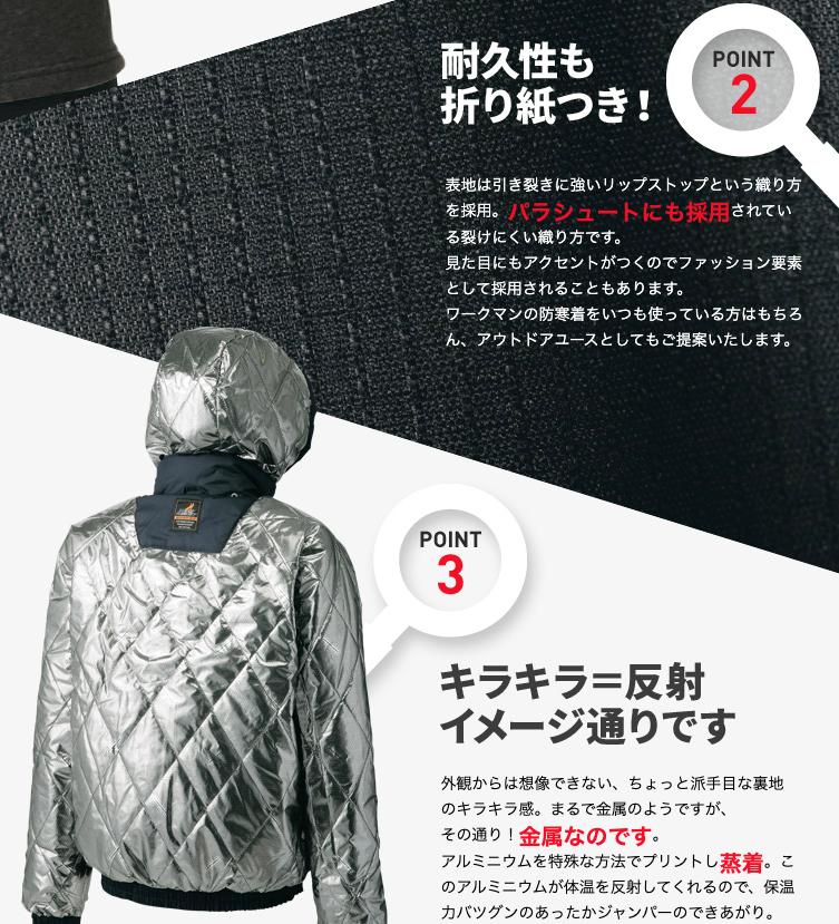 f:id:yamada0221:20191112152436p:plain