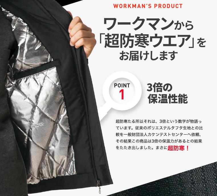 f:id:yamada0221:20191112152441p:plain