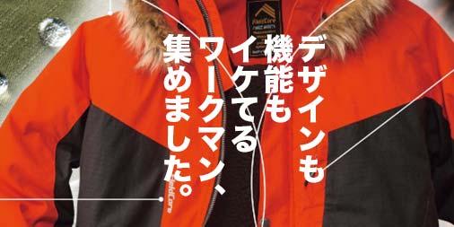 f:id:yamada0221:20191112153951j:plain