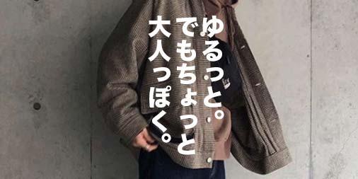 f:id:yamada0221:20191113130955j:plain