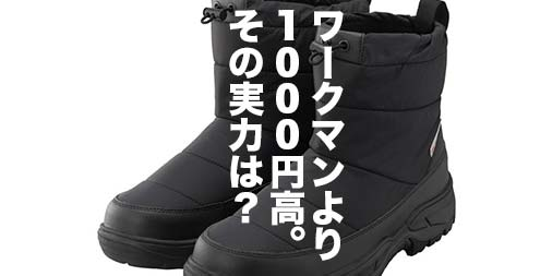 f:id:yamada0221:20191115132248j:plain
