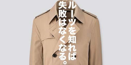 f:id:yamada0221:20191118154139j:plain