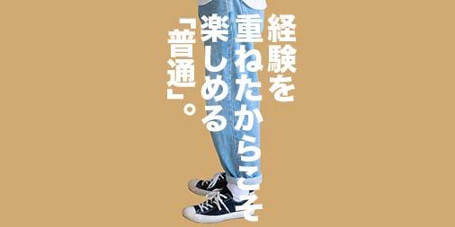 f:id:yamada0221:20191119142155j:plain