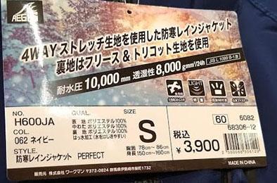 f:id:yamada0221:20191120130946j:plain