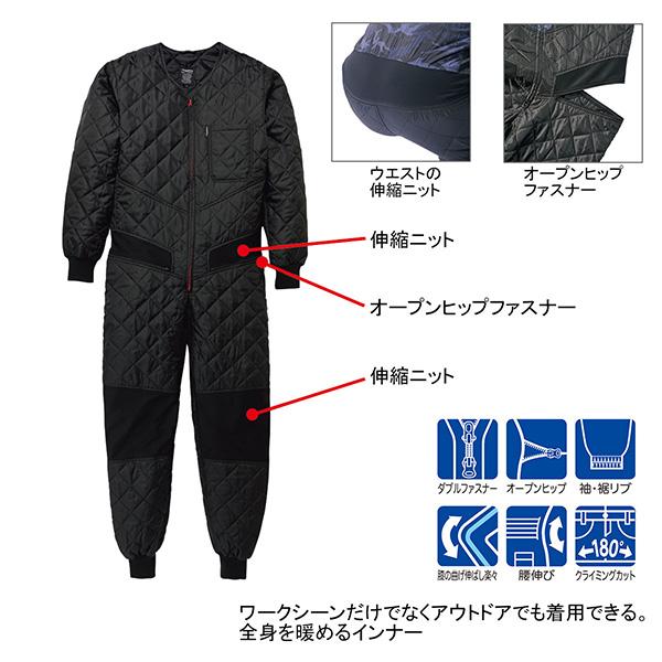 f:id:yamada0221:20191120140611j:plain