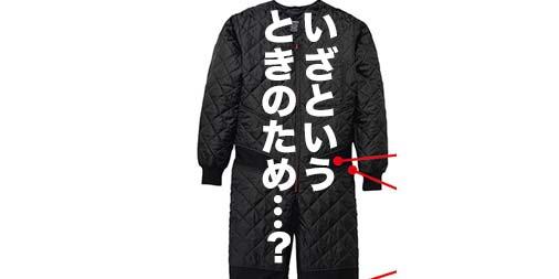 f:id:yamada0221:20191120143624j:plain