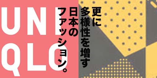f:id:yamada0221:20191121121817j:plain