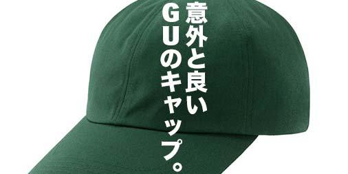 f:id:yamada0221:20191122124714j:plain
