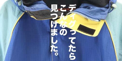 f:id:yamada0221:20191123200559j:plain