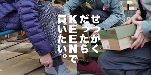 f:id:yamada0221:20191125142712j:plain