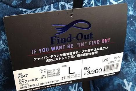 f:id:yamada0221:20191127110605j:plain