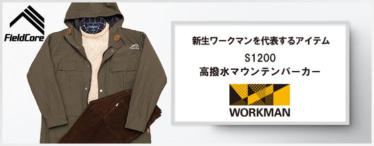 f:id:yamada0221:20191127121735j:plain