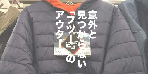 f:id:yamada0221:20191127121738j:plain