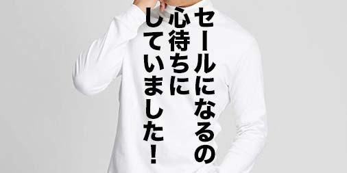 f:id:yamada0221:20191129122358j:plain