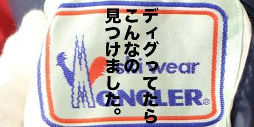f:id:yamada0221:20191130012901j:plain