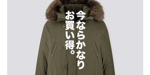 f:id:yamada0221:20191202120036j:plain