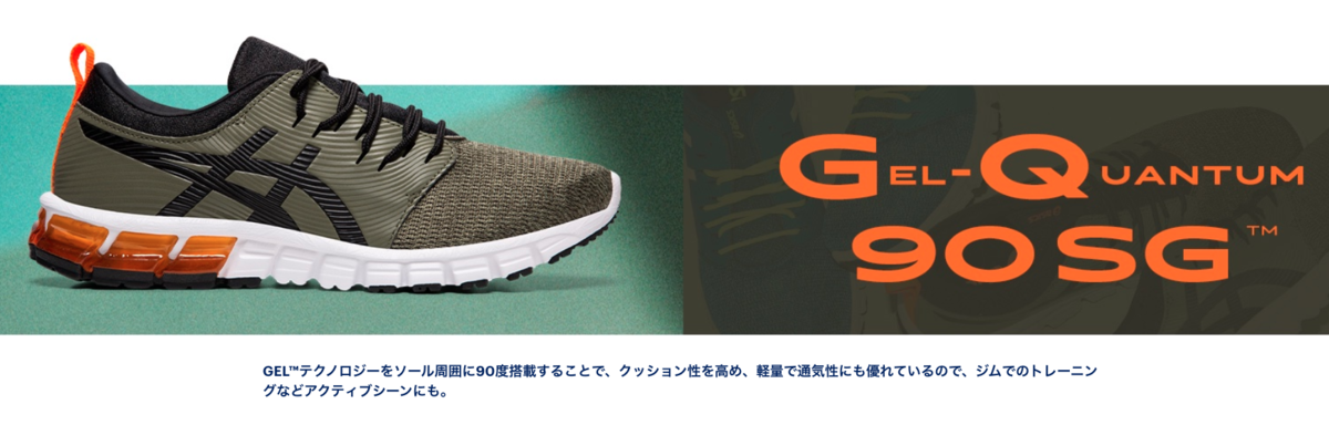 f:id:yamada0221:20191203102417p:plain
