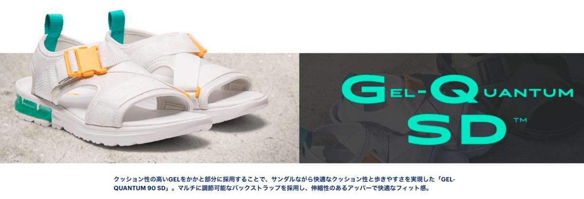 f:id:yamada0221:20191203102433p:plain