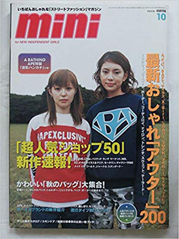 f:id:yamada0221:20191204144534j:plain
