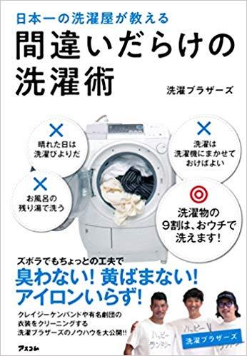 f:id:yamada0221:20191209105543j:plain