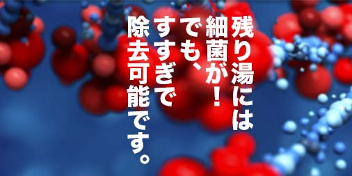 f:id:yamada0221:20191209121100j:plain