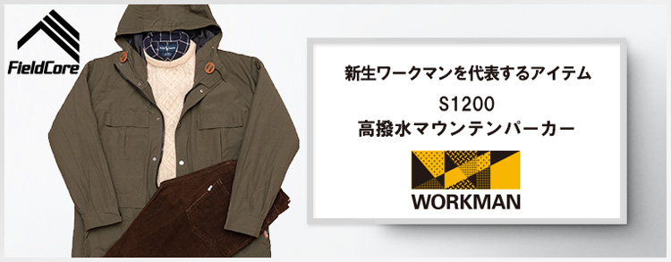 f:id:yamada0221:20191211111503j:plain