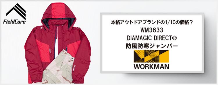 f:id:yamada0221:20191211125822j:plain