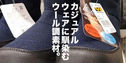 f:id:yamada0221:20191211132817j:plain