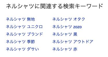 f:id:yamada0221:20191212155138p:plain