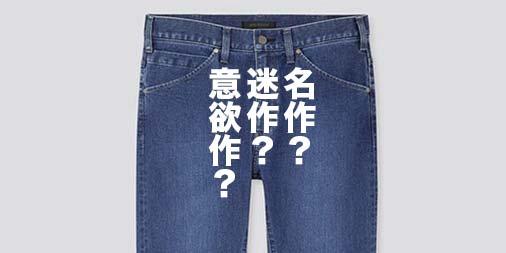 f:id:yamada0221:20191213122733j:plain