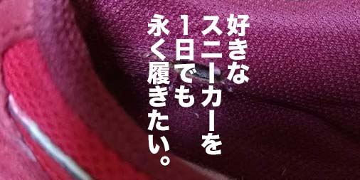 f:id:yamada0221:20191215230033j:plain