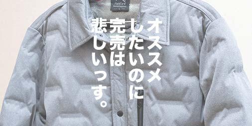 f:id:yamada0221:20191217154417j:plain