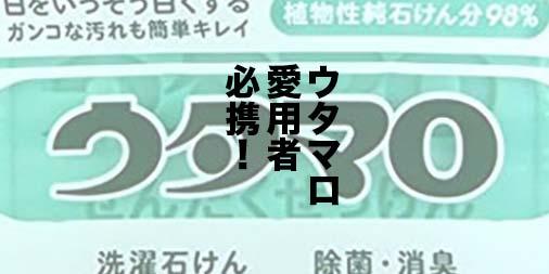 f:id:yamada0221:20191218131716j:plain