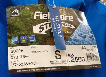 f:id:yamada0221:20191218132944j:plain
