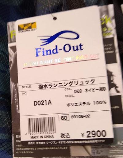 f:id:yamada0221:20191218132949j:plain