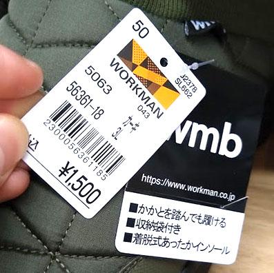 f:id:yamada0221:20191218133027j:plain