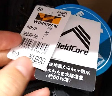 f:id:yamada0221:20191218133034j:plain