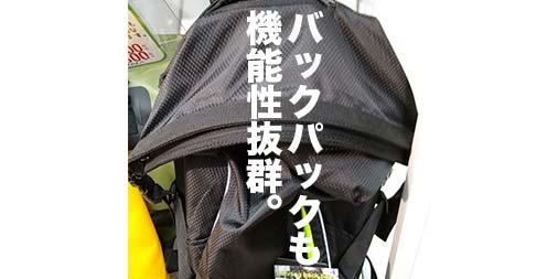 f:id:yamada0221:20191218143243j:plain